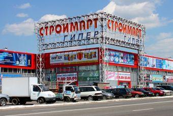 Ламинат Центр в г.Караганда! ТД Строймарт, бутик №3